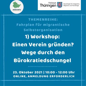 Vorschaubild Workshop 23.10.2021, Einen Verein gründen